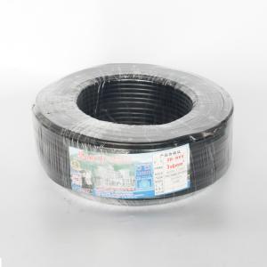 汾江 广东珠江电线电缆 RVV 3x6.0 黑色 100M123