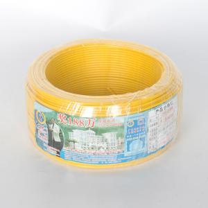珠江 阻燃铜芯单塑多股线 ZR-BVR 1.5平方 黄 100M