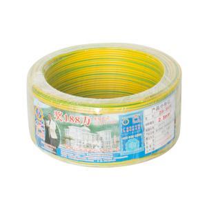 珠江 阻燃铜芯单塑多股线 ZR-BVR 2.5平方 双 100M