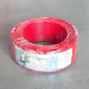 珠江 阻燃铜芯单塑多股线 ZR-BVR 2.5平方 红 100M