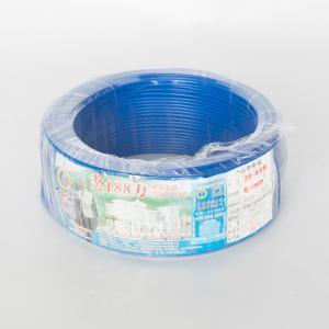 汾江 广东珠江 阻燃铜芯单塑多股线 ZR-BVR 6平方 蓝