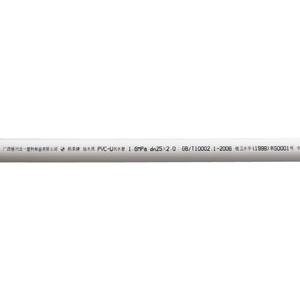 五一 PVC给水管 25*4m