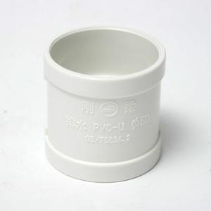 五一 PVC排水直通 dn50 白色