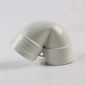 五一PVC排水存水弯dn50白色