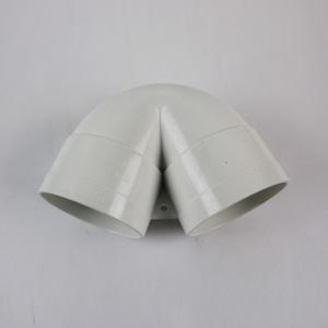 五一PVC排水存水弯dn75白色