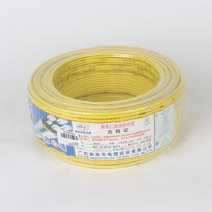 新亚 BVR 1*2.5mm2黄色100米(清远)