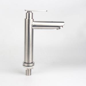 银超卫浴 面盆单冷龙头(直咀) 宽柄 8161