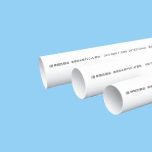 莱福达 PVC-U 排水管 110B*3.0mm*4M