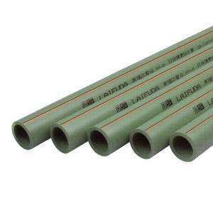 莱福达 PP-R 冷水管 绿色家装 25*1.25mpa
