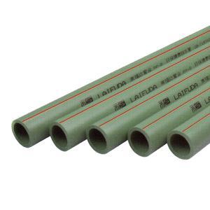 莱福达 PP-R 冷水管 绿色家装 32*1.25mpa