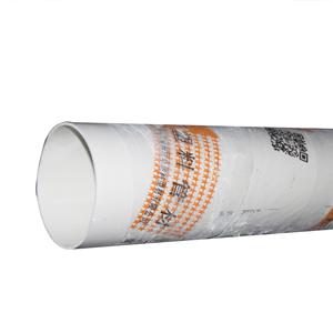 百塑 40*1.5*4m 排水管