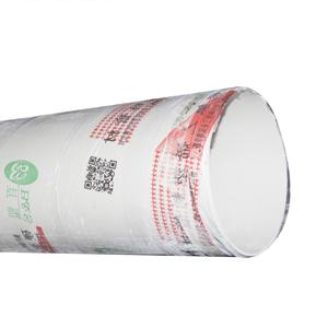 百塑 110*2.0*4m 排水管