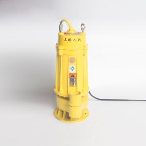 上海人民 污水泵 B 2寸 WQD10-11-0.75KW 380V