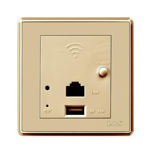 联塑电气 品睿 wifi无线路由器USB充电插座 PRV3