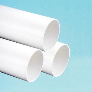 莱福达 PVC-U 给水直管 50*1.0mpa*2.4mm