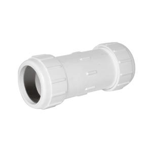 聯塑 快速接頭(PVC-U給水配件)白色 dn25