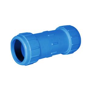 聯塑 快速接頭(PVC-U給水配件)藍色 dn20