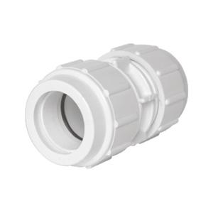 联塑 伸缩接头(PVC-U给水配件)白色 dn40