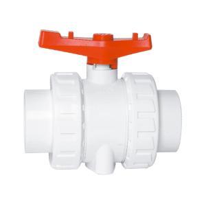 联塑 双活接式球阀(PVC-U给水配件)白色 dn32