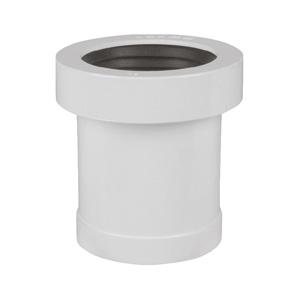 聯塑PVC伸縮節 排水管配件螺紋伸縮節50 75 110 160下水管伸縮頭