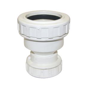 联塑 中空壁消音异径套PVC-U排水配件白色 dn160×110