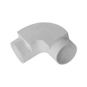 联塑 管有盖弯头PVC电工套管配件白色 φ40