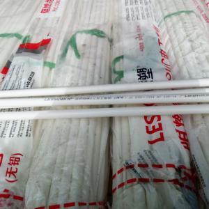 联塑 PVC薄弯电线管(B管)白色 dn20 3.5M