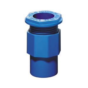 联塑 异径管接头精品家装阻燃绝缘PVC电工套管配件蓝色 Φ20×16