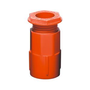 联塑 管接头精品家装阻燃绝缘PVC电工套管配件红色 φ20