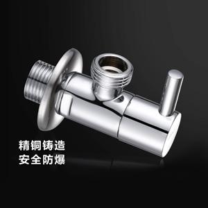联塑 角阀 WP01313(铜)