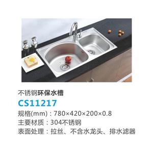 联塑 不锈钢环保水槽 CS11217