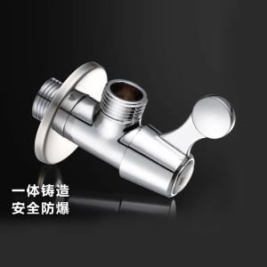 联塑 角阀 WP01802(铜)