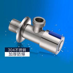 联塑 不锈钢角阀 WP01604(LS)