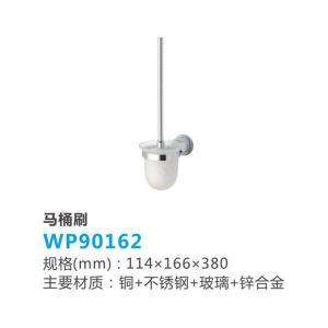 聯塑 馬桶刷 WP90162(LS)