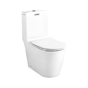 日本津上進口智能馬桶一體全自動沖洗坐便器家用即熱無水箱坐便器
