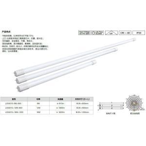联塑 LED T8玻璃灯管 G13 LS3401S-15W-90cm 白光