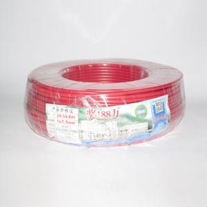 广东电缆 铜芯双塑多股线 BVVB 2.5平方 红 100M