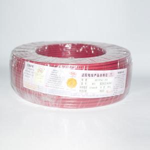 广东电缆 铜芯双塑多股线 BVVB 1.5平方 红 100M