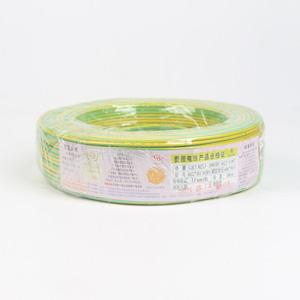 广东电缆 铜芯单塑多股线 BVB 1.5平方 双 100M