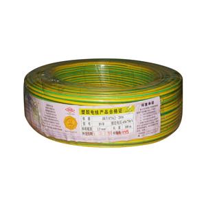 广东电缆 铜芯单塑多股线 BVR 2.5平方 双 100M