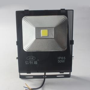 信恒通 LED投光灯(01款) 50W 白光