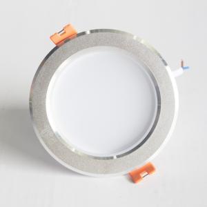 FSL 钻石三代筒灯 3.5寸 220V 7W 65K 砂银 20*1