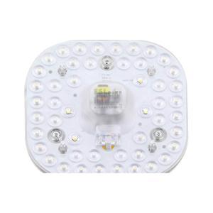 FSL 吸顶灯光源 220V 11W 65K 芯爱系列 省电王 25*1