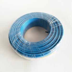 广东电缆 铜芯单塑线 BV 16平方 蓝 100M