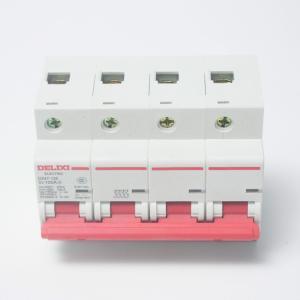 德力西大电流断路器DZ47-1254PC型100A