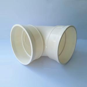 PVC排水弯头 110-90