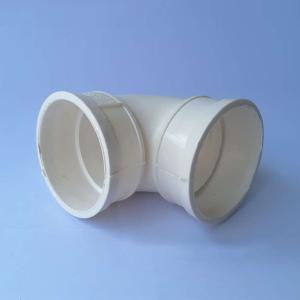 PVC排水弯头 50-90