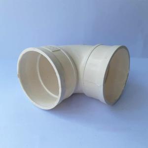PVC排水弯头 75-90