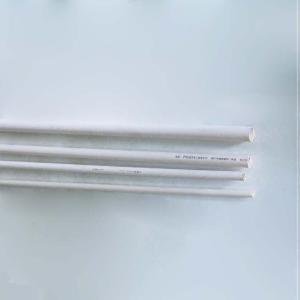 桂兴 普通线管 16 A (2.8m)