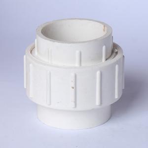 优质 活接头 (PVC给水配件) dn20